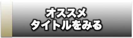 スクリーンショット 2017-05-20 18.58.01