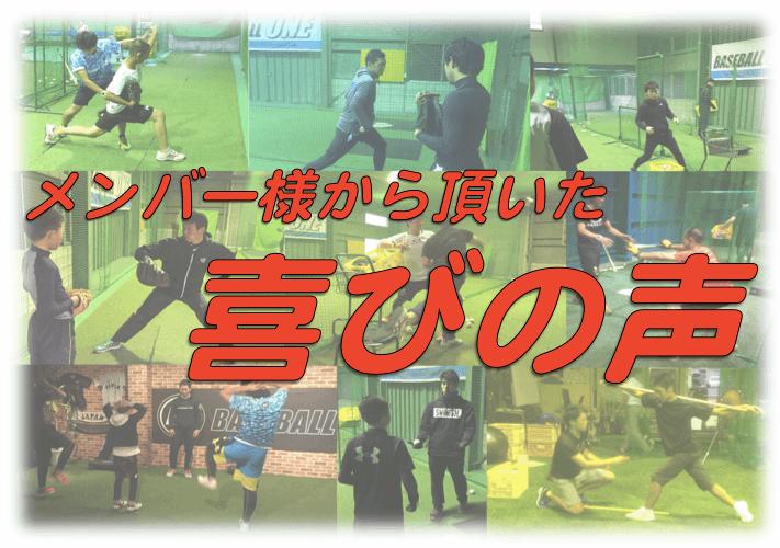 スクリーンショット 2017-05-23 15.50.30