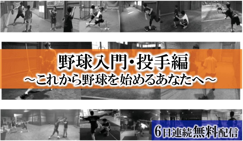 スクリーンショット-2017-05-23-15.57.15