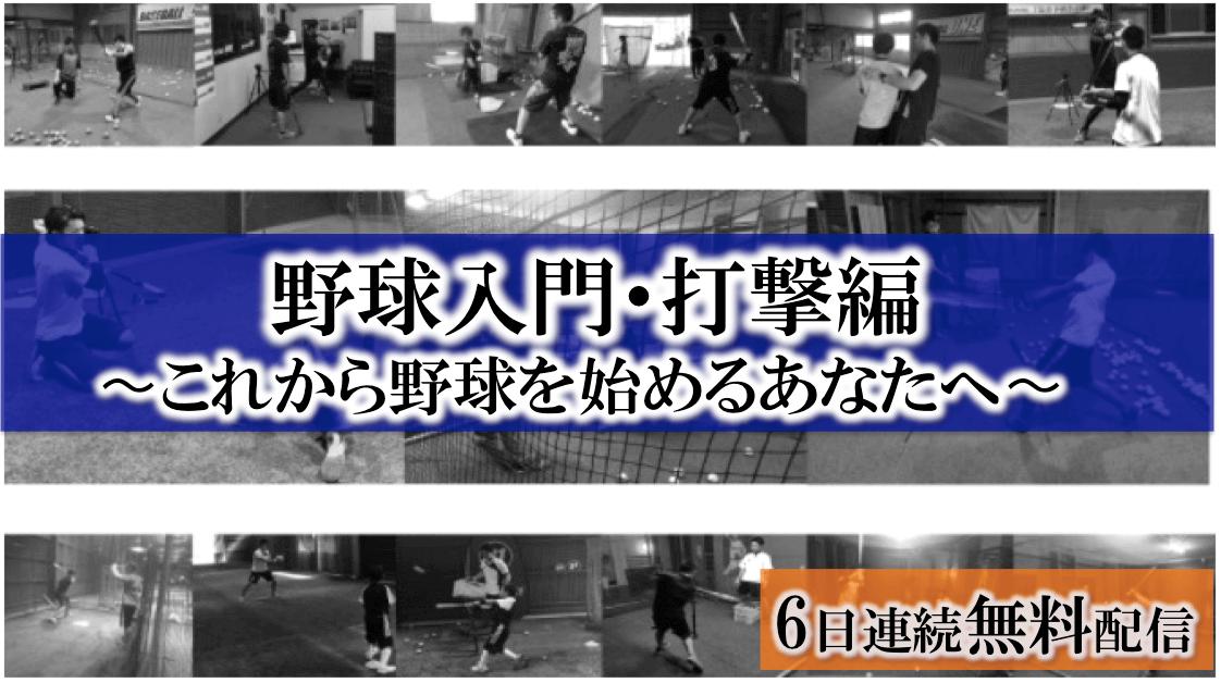 スクリーンショット 2017-05-26 16.34.15