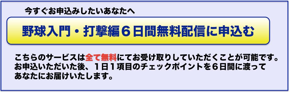 スクリーンショット 2017-05-26 16.34.39