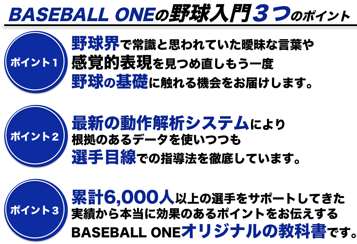 スクリーンショット 2017-05-31 11.58.52