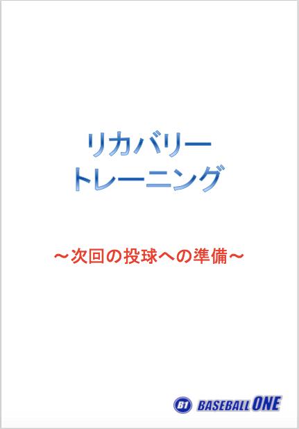 スクリーンショット 2017-06-03 7.01.43