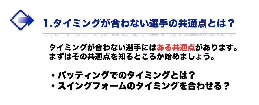 スクリーンショット 2017-05-06 18.53.56