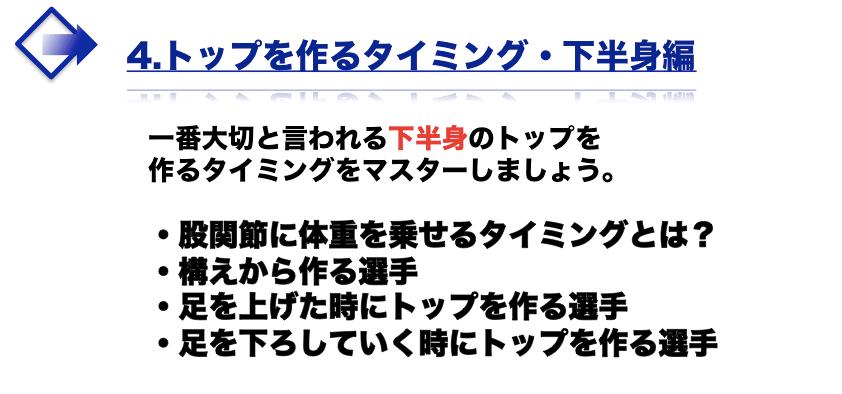 スクリーンショット 2017-05-06 18.54.29