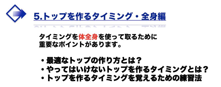 スクリーンショット 2017-05-06 18.54.37