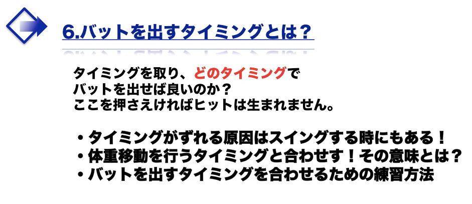 スクリーンショット 2017-05-06 18.54.48