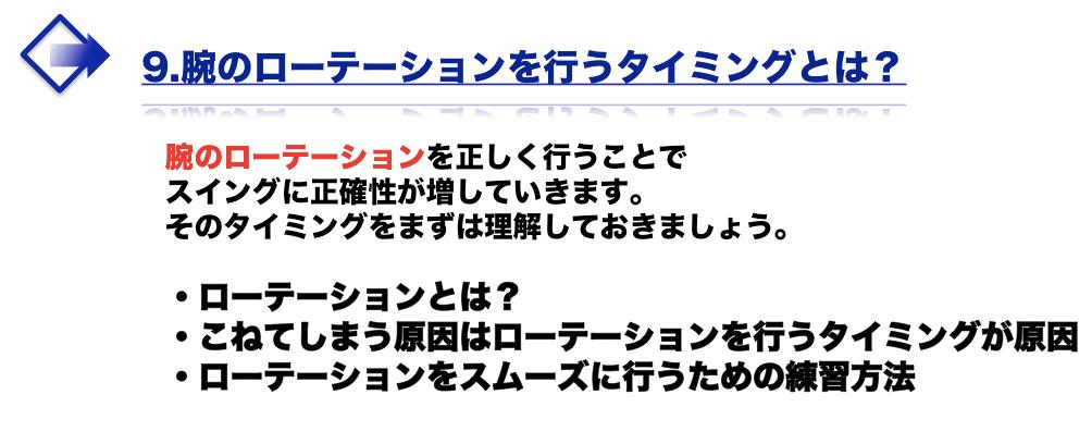 スクリーンショット 2017-05-06 18.55.11