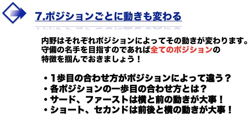 スクリーンショット 2017-05-09 10.15.29