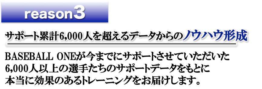 スクリーンショット 2017-05-09 11.54.28