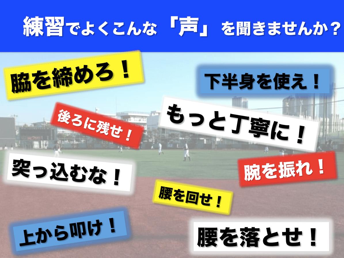 スクリーンショット 2017-05-17 14.52.05