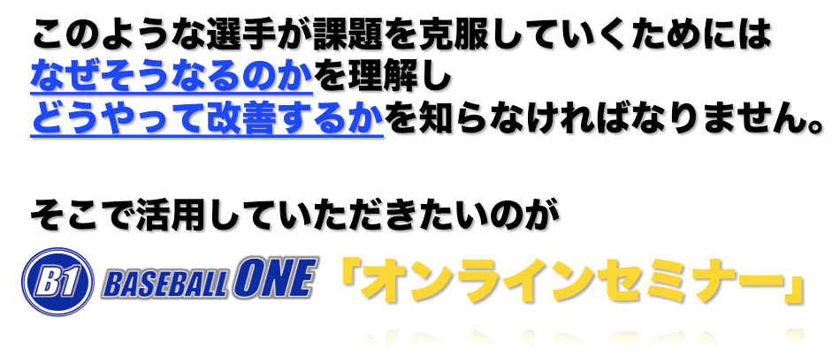 スクリーンショット 2017-05-20 12.59.39