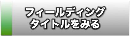 スクリーンショット 2017-05-20 16.24.36