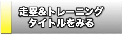 スクリーンショット 2017-05-20 16.24.45