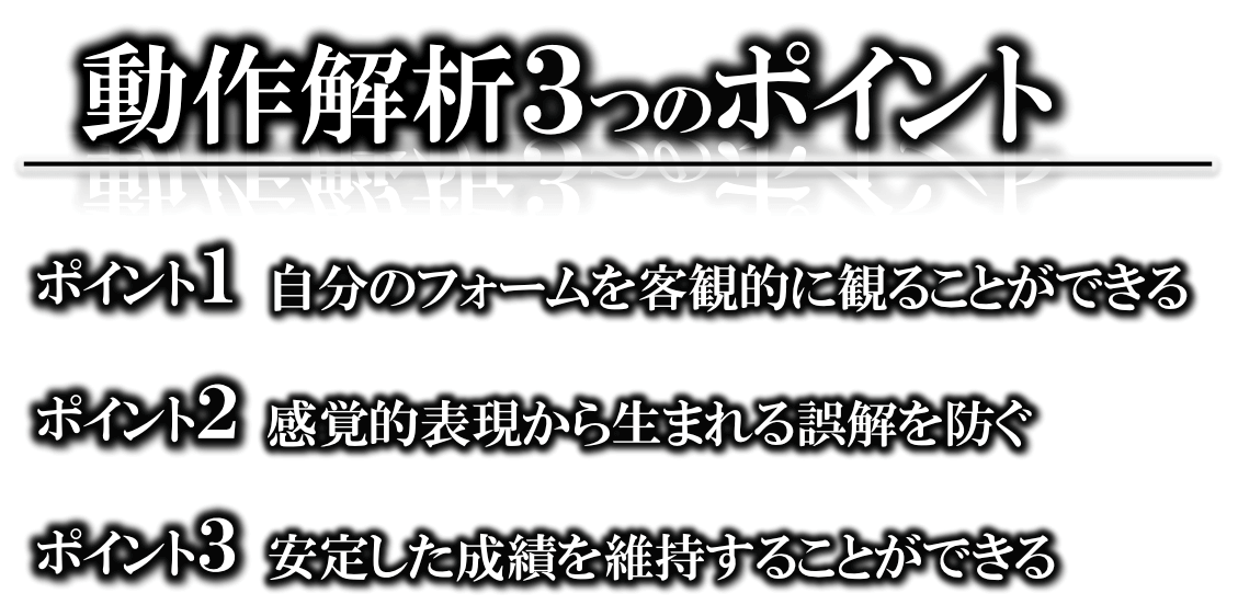 スクリーンショット 2017-05-23 10.41.24