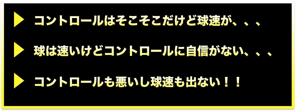 スクリーンショット 2017-05-27 19.23.59