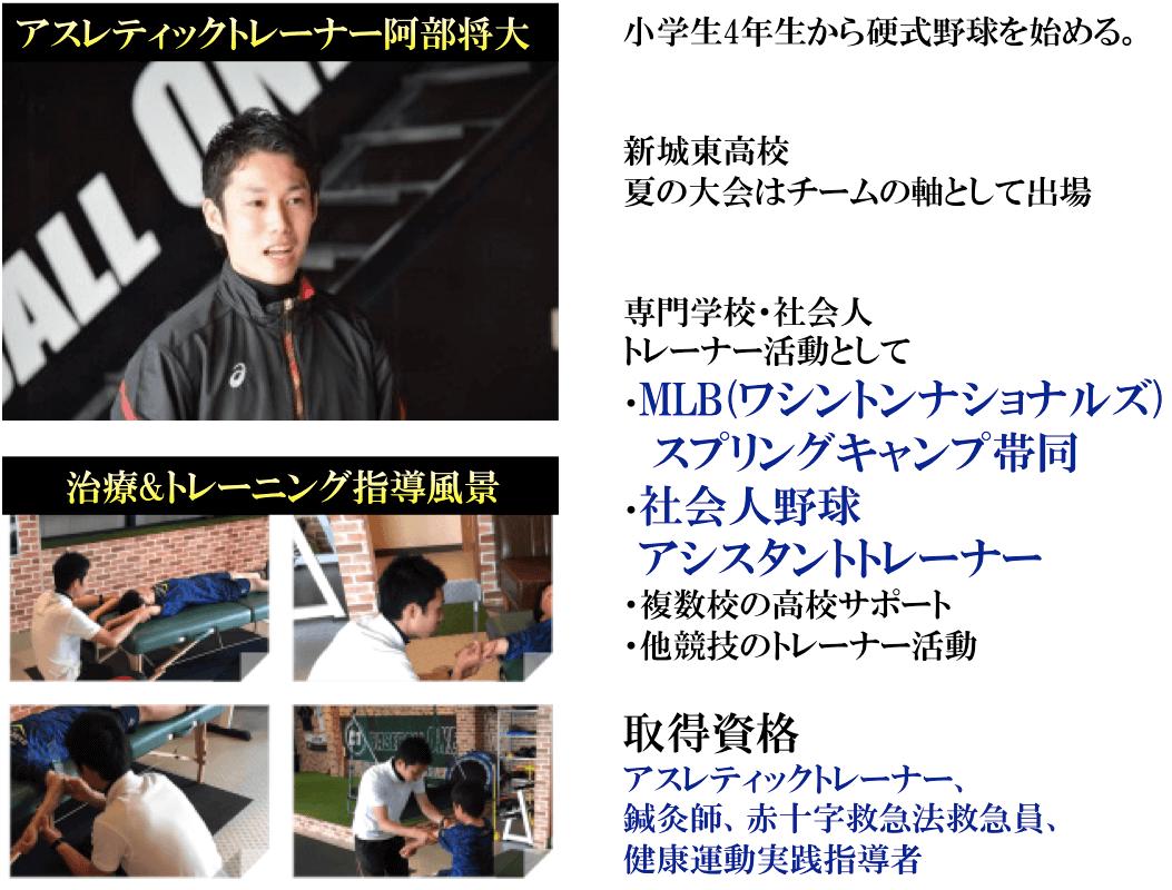 スクリーンショット 2017-05-27 19.52.33