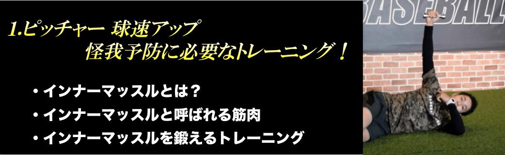 スクリーンショット 2017-05-28 10.06.54