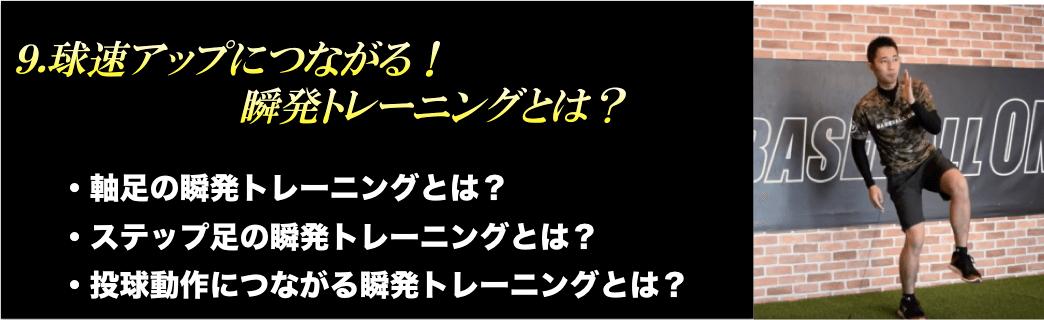 スクリーンショット 2017-05-28 10.08.30
