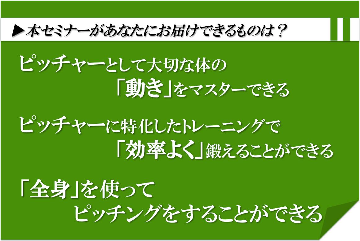 スクリーンショット 2017-05-28 11.12.30