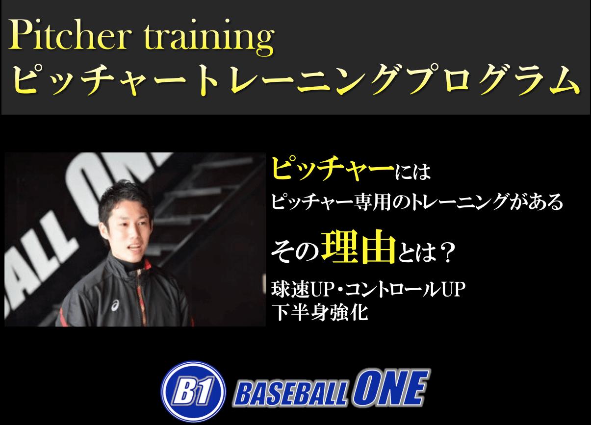 スクリーンショット 2017-05-29 14.18.10