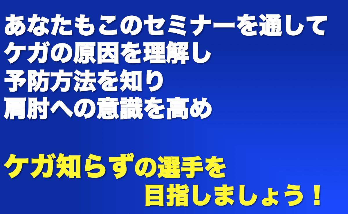 スクリーンショット 2017-06-02 16.26.48