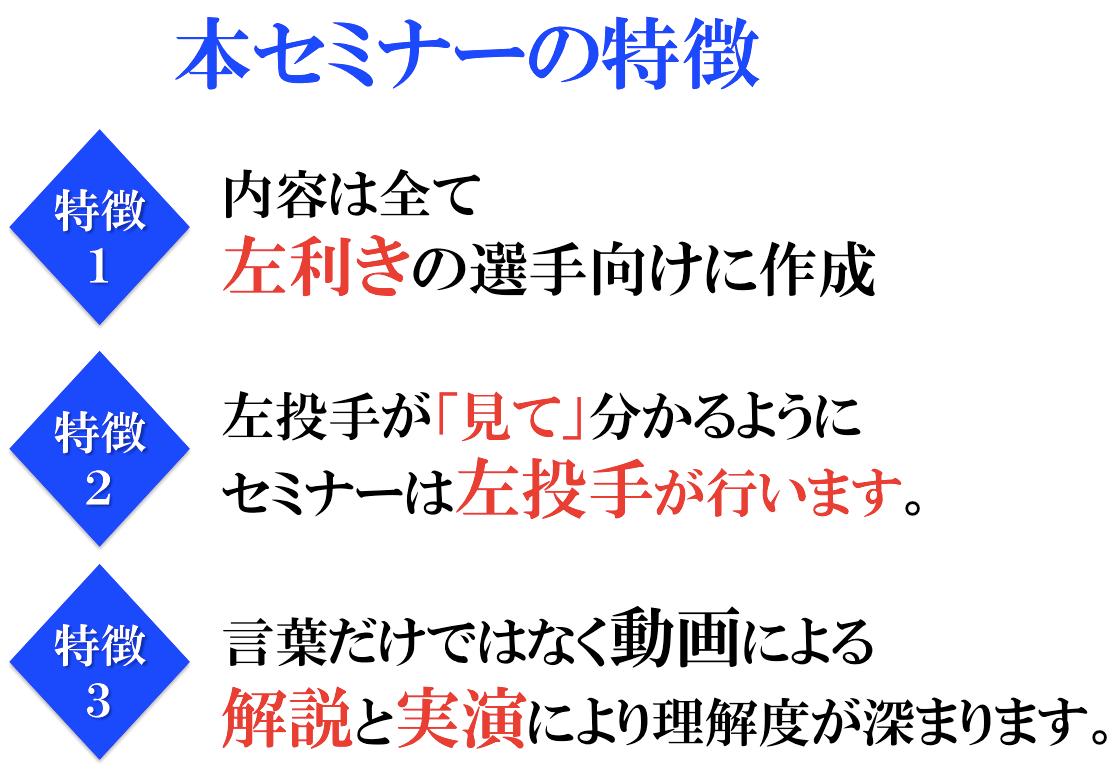スクリーンショット 2017-06-07 10.03.57