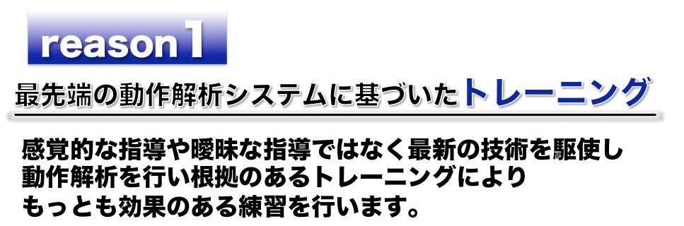 スクリーンショット 2017-06-13 5.42.16
