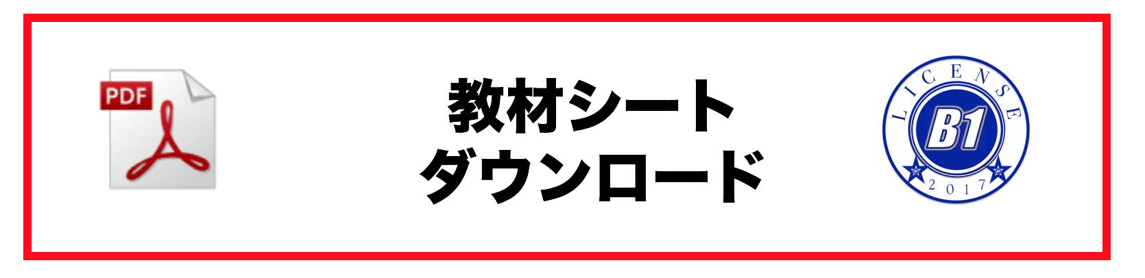 スクリーンショット 2017-06-19 21.53.01