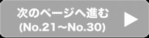 図41-300x77