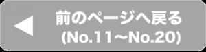 図7-300x77