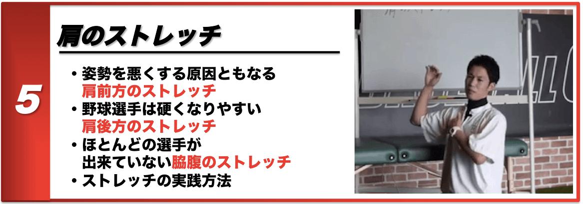 スクリーンショット 2017-06-02 14.50.53