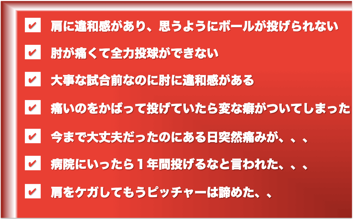 スクリーンショット 2017-06-02 9.55.19