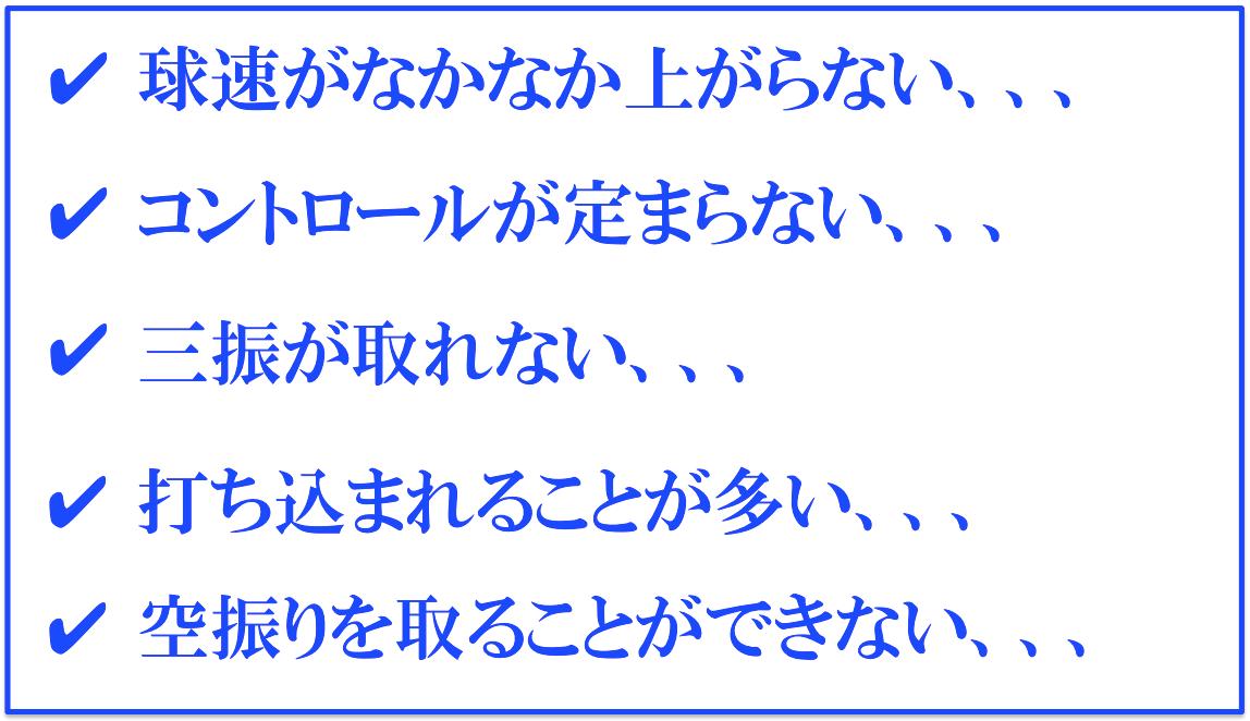 スクリーンショット 2017-06-10 11.48.24