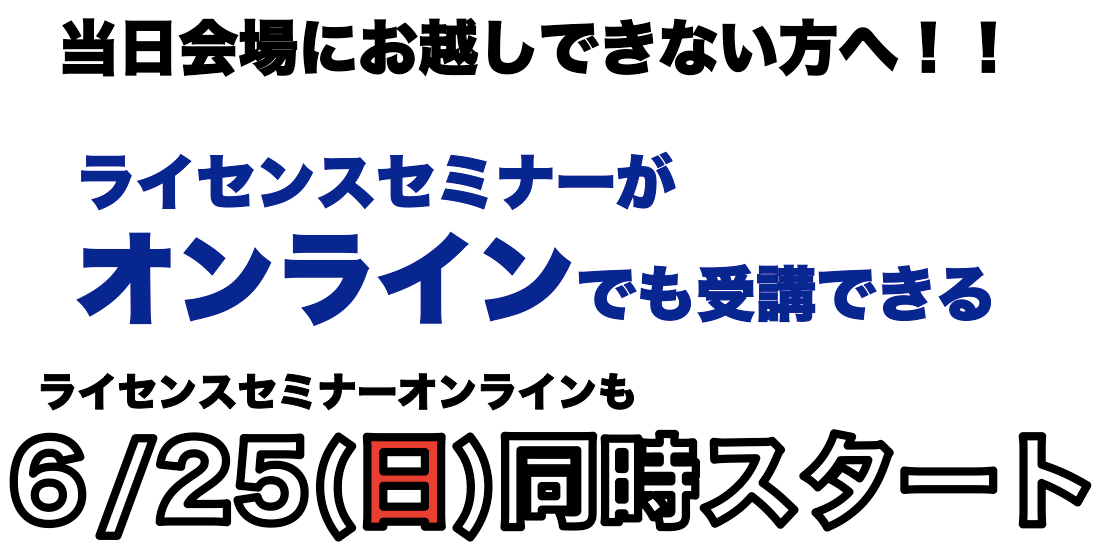 スクリーンショット 2017-06-15 0.15.19