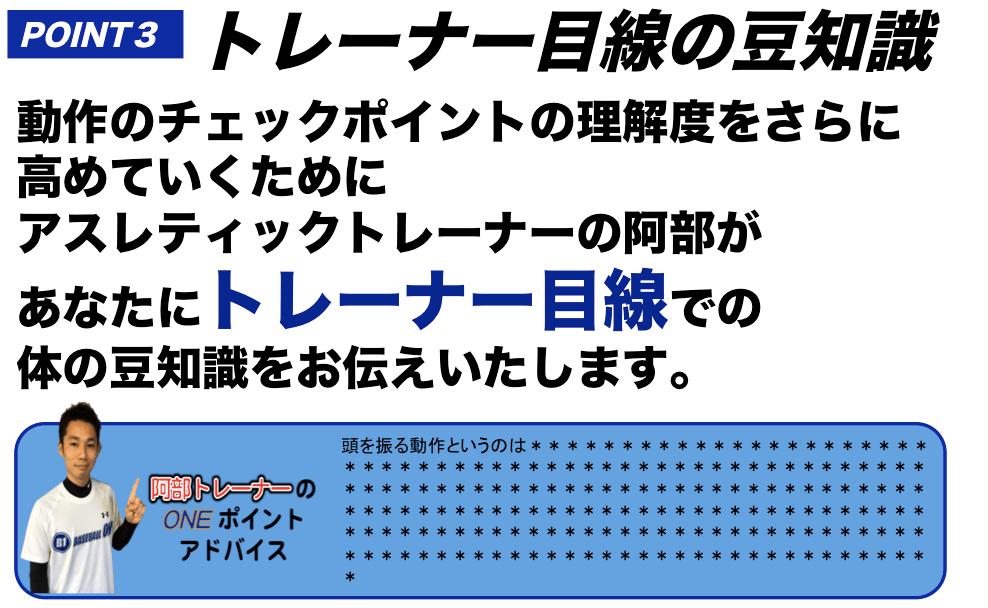 スクリーンショット 2017-06-15 19.51.12
