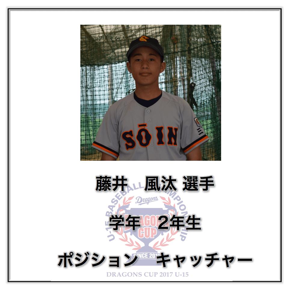 藤井風の画像 p1_22