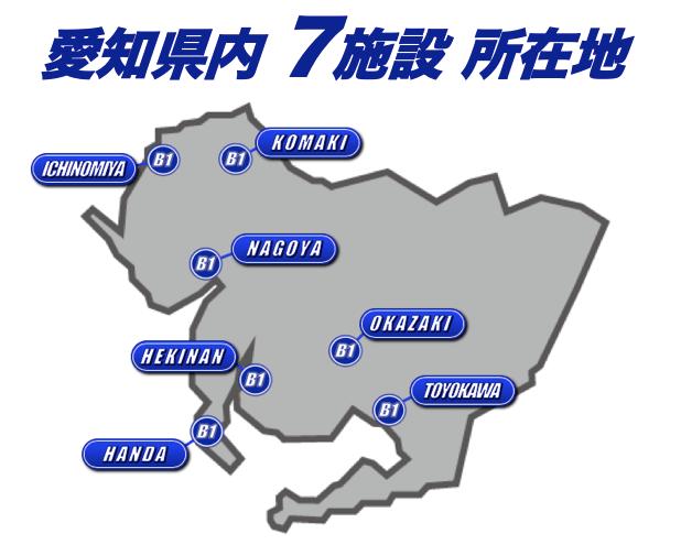 愛知県内の店舗所在地