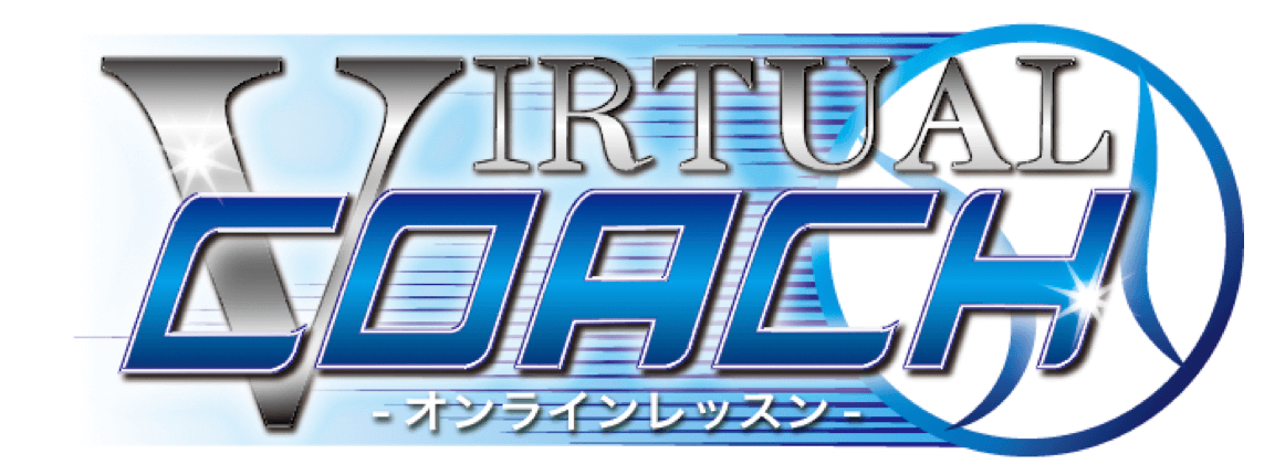 Virtual Coachロゴ