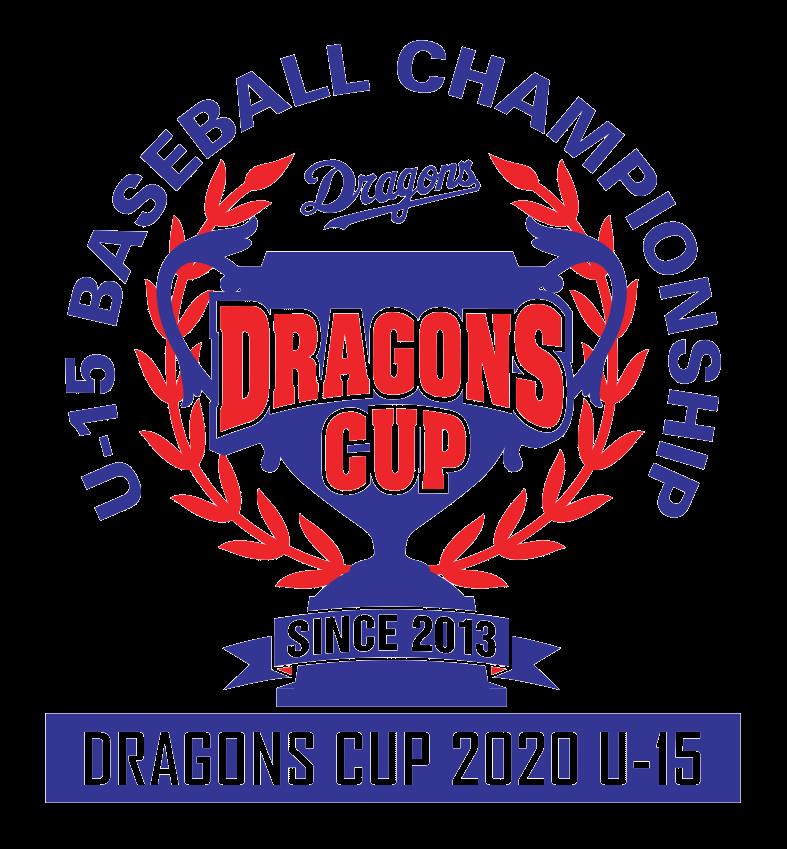 ドラゴンズカップ2020ロゴ
