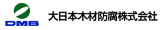 大日本木材防腐ロゴ